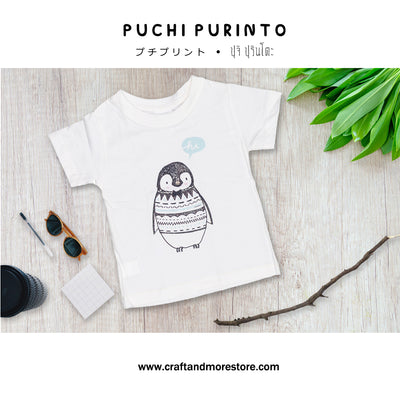 "T-shirt Penquin says ""Hi"" Tops tees outfits Unisex Round neck"