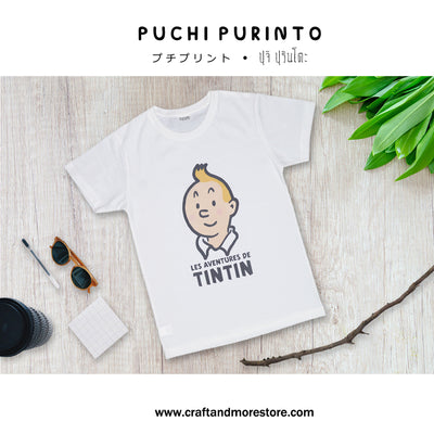 T-shirt Tin Tin Tops tees outfits Unisex Round neck