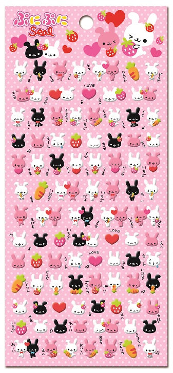 Mini Rabbit Puffy Stickers