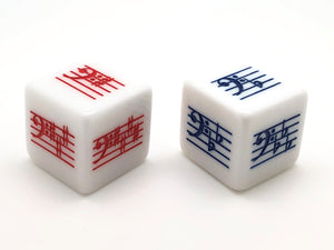 Key Signature Dice - Bass Clef - Sharps/Flats - set of 2