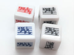 Key Signature Dice - Bass Clef - Sharps/Flats Basic/Advanced - Set of 4