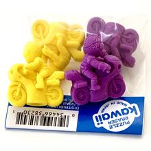 Motorcycle Eraser - Yellow/Purple