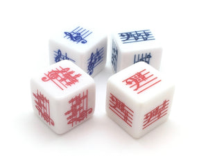 Key Signature Dice - Treble/Bass Clef - Sharps/Flats - Set of 4