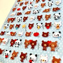 Mind Wave Puffy Bear Stickers