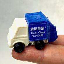 Load image into Gallery viewer, Trucks Eraser - Blue