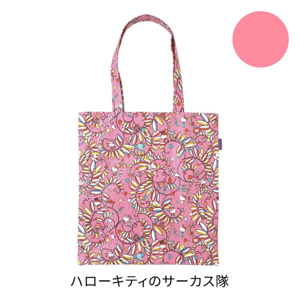 [ SPECIAL PRICE!! ] [ Hello Kitty × seisuke88 ] おけいこバッグ