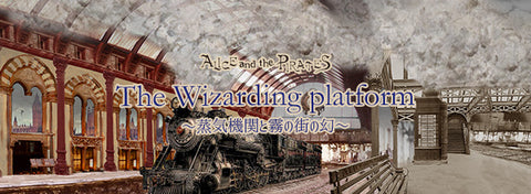 The Wizarding Platform〜Steam Engine and the Illusion of the Foggy Town〜