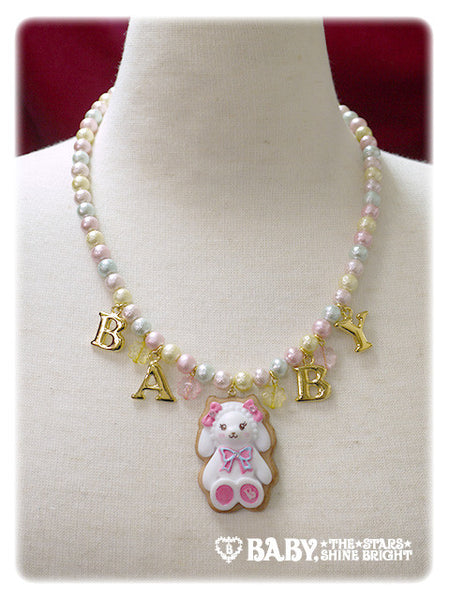 B41AC026 Kumya chan's Sugar Baby Icing Cookie Necklace