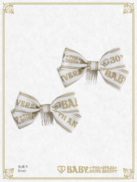 B42HA157 Best Wishes Simple Ribbon Comb