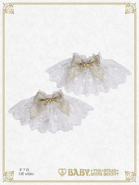 B43CF042 Fluffy Dream Ribbon Cuffs