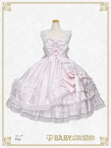 [RESERVATION] B43OJ213 Kumya Princess Ribbon Jumper Skirt Dress