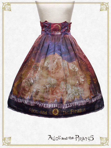 P12SK514 Starlit Sky Tent and the Secret Circus Troupe Skirt