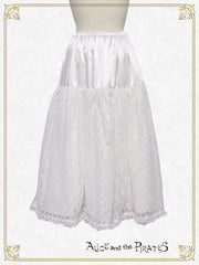 P13PN504 Long Lace Petticoat