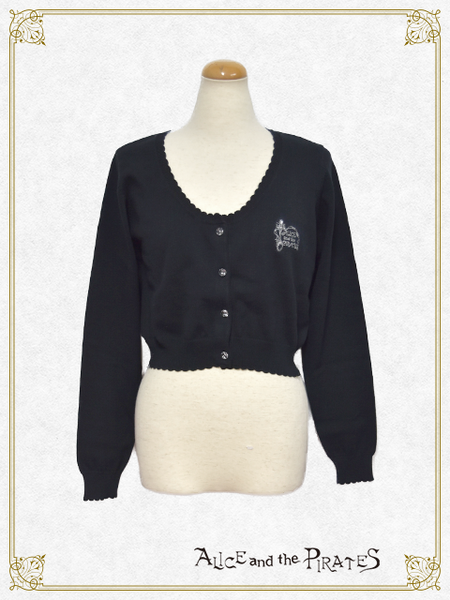 P14CD104 Silver Spoon Cardigan