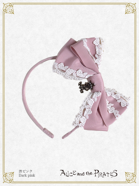 P14HA950 Rosier Noble Grosgrain Headbow