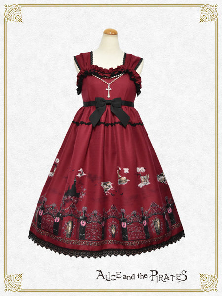 P14OJ201 Vampire Requiem Jumperskirt SET