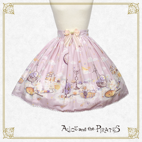 P14SK513 Jewelry World on the Clouds Skirt