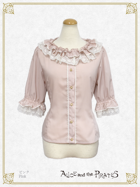 P16BL409 Lawn Frill Blouse
