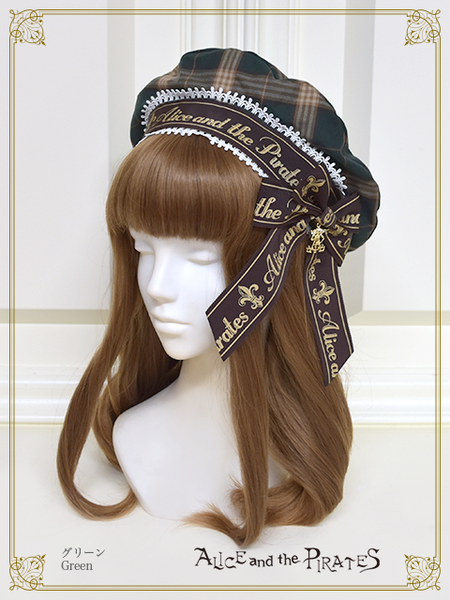 P15HA953 Antique Royal Tartan Beret