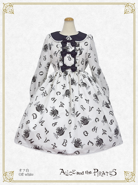 P15OP338 Alice and the Alphabet Labyrinth Onepiece Dress