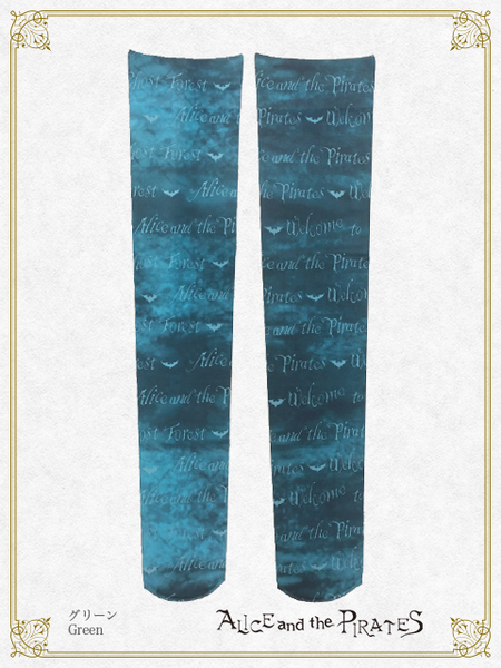 P15SC818 The Night of Ghost Forest Over Knee Socks