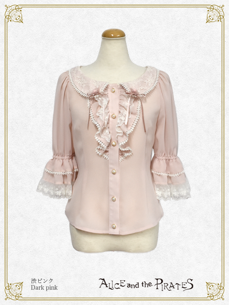 P16BL411 Anastasia Butterfly Collar Blouse