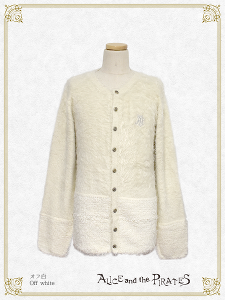 P16CD105 Captain Chris Fluffy Cardigan