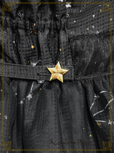 P16OJ204 Star Touring Pirate Ship and the Boundary Between the Sky and the Sea Jumperskirt Ⅱ