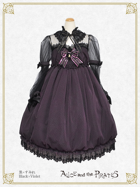 P16OP302  Capricious Kitty Onepiece Dress