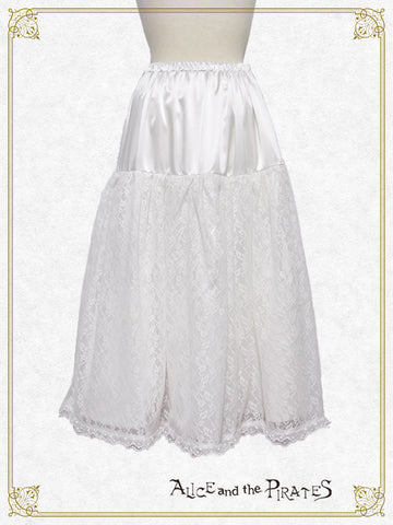 P16PN507 Long Lace Petticoat