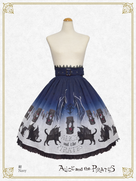 P16SK501 Devil Cat and the Hourglass of Ending Skirt
