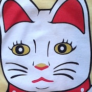 Lucky Cat T-Shirt (Maneki Neko)