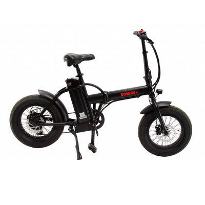 Vamos El Doblez 7 Speed Electric Foldable Bike