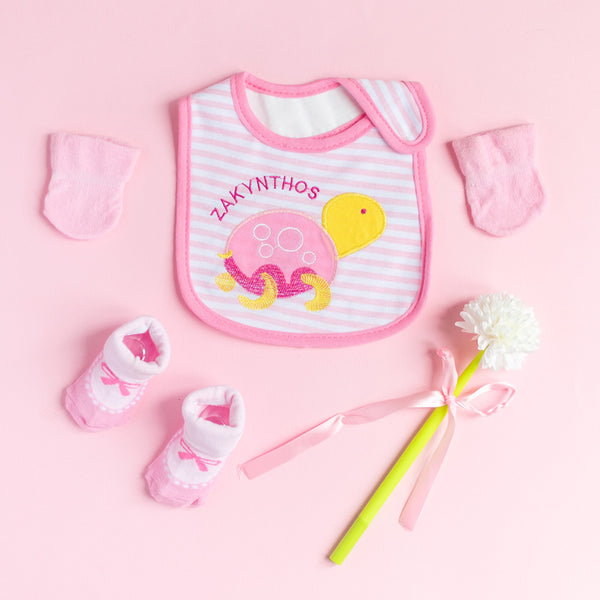 Baby Turtle - Bib Gift Set