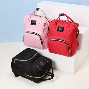Maternity Diaper Bag BackPack