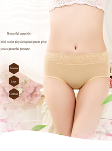 LeakProof and Seamless Menstrual Underwear