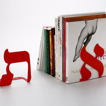 A-Z Bookholders
