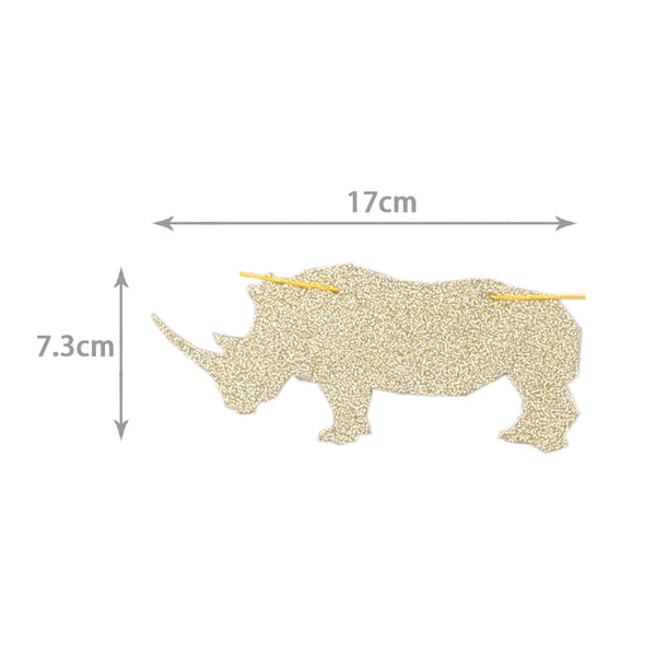 Gold Jungle Safari Animal Banner Zoo Garland - Sunbeauty