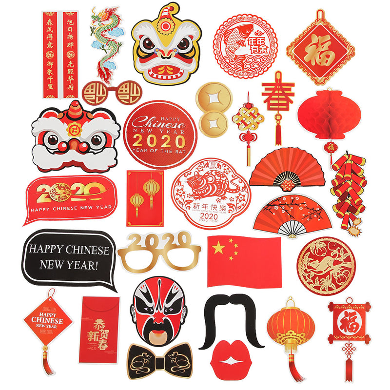 2020 Chinese Style New Year Spring Festival Photo Booth Props