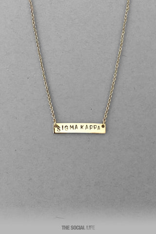 Sigma Kappa Custom Necklace