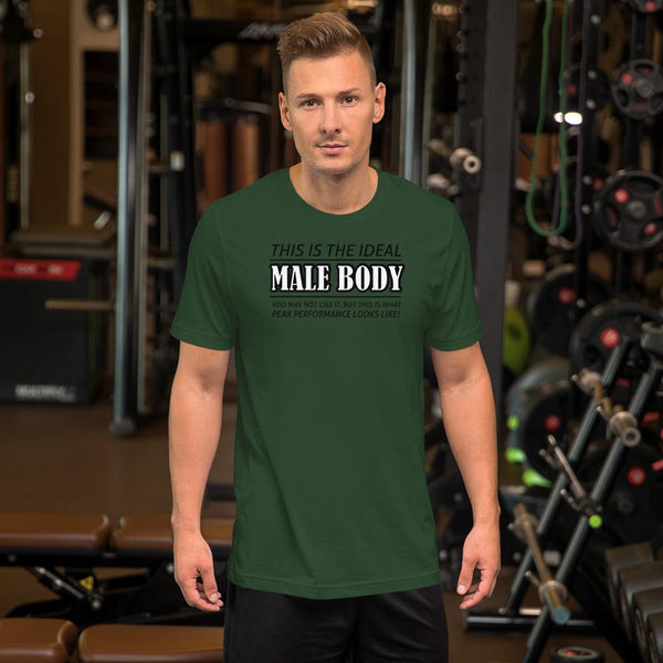 The Ideal Male Body T-Shirt shopyourmeme Forest S