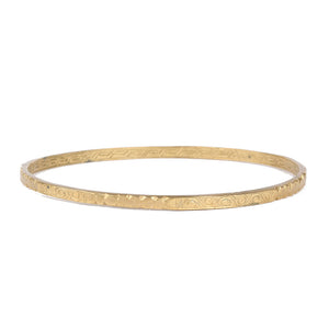 Vaalbara Navajo Bangle Bracelet
