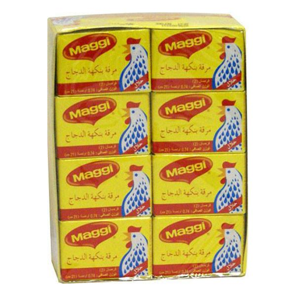 Maggi Chicken Boullion Stock Cube Hala, 24 cubes
