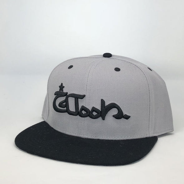 Zatoon Calligraphy 6-Panel (Grey) Hat