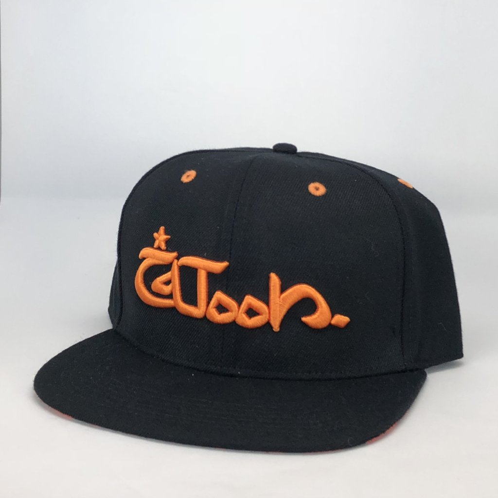 Zatoon Calligraphy 6-Panel (Black) Hat