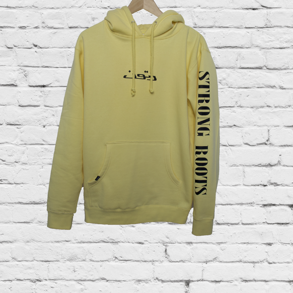 Strong Roots Hoodie (Pastel Yellow)