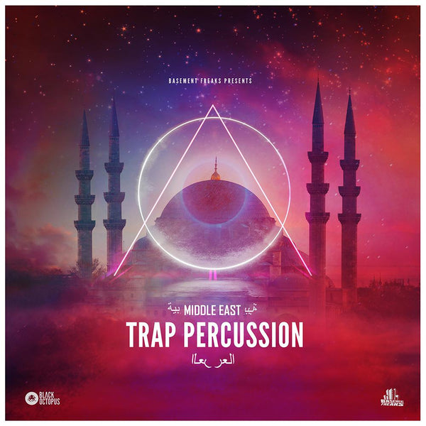 Middle East Trap Percussion