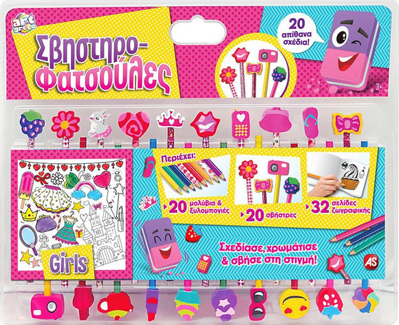 Girls Sweeping Erasers Colouring Playset Arts & Crafts AS Company