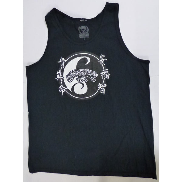 Sikkis Tank Top