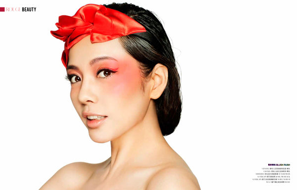Chinese female actress 杨紫嫣 Yang Fan Han wearing a peony rice Bette red satin silk head topping for a beauty editorial